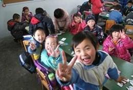 Missions de volontariat Enseignement : Chine
