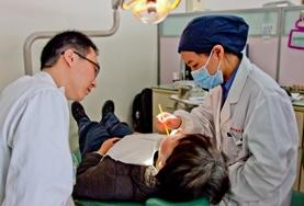 Missions et stages en soins dentaires : Chine