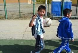 Professeur d'éducation physique bénévole à l'étranger : Mongolie