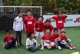 Stages et missions de volontariat en Chine : Sport